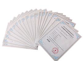 团贷网19项软件获国家版权局著作权认证
